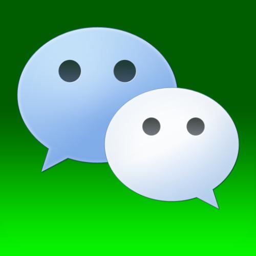 E客先生:微信好友达到3000人朋友圈会被屏蔽?