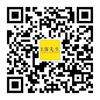 罗振宇2019「时间的朋友」跨年演讲视频下载(完整版)