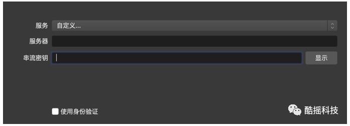 腾讯直播的推流直播如何设置?推流直播如何使用?OBS推流直播如何设置?