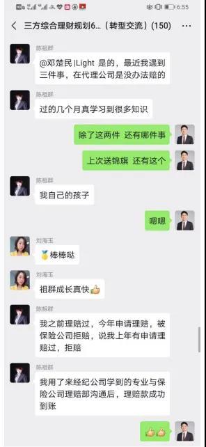 明亚保险经纪人邓楚民