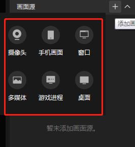 微信PC版(内测版3.2.1)可以视频号直播了,聊天还能直接打开视频号视频(附内测下载地址)