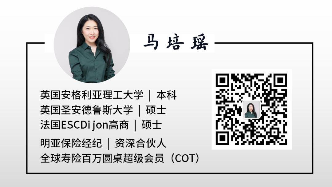 马培瑶:保险经纪人和保险代理人的区别(上)