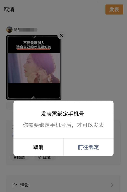 """刚刚微信8.0.6发布,更新10大新功能!""""全民带货""""时代来了"""