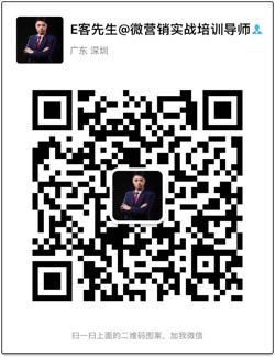 7月16日起,E客微友会入会费用涨价至1800元/人!!