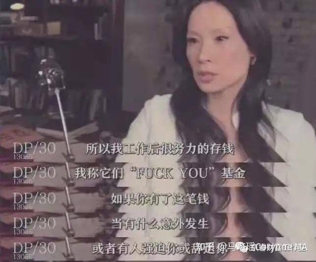 马培瑶:为什么51岁的女明星陈慧珊在深圳培训机构当老师?
