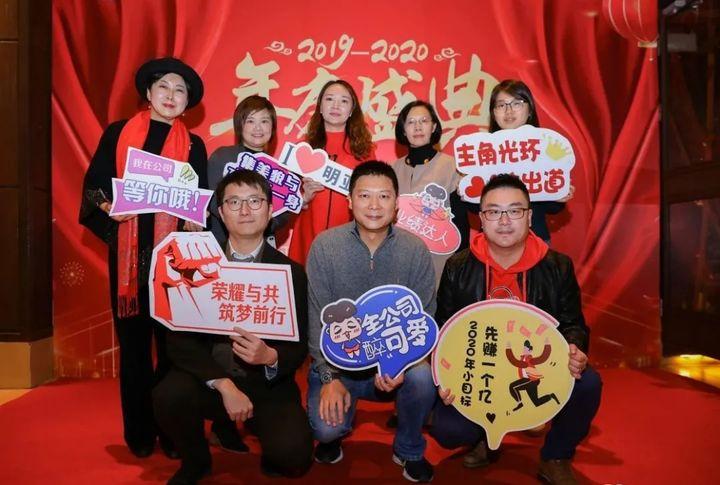 """杨明媚:狼性文化已过时,六大功能组打造""""赋能型团队"""""""