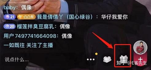 刘德华直播1亿人观看,直播时他做了一个小动作,感动了所有人(附刘德华直播经典语录)